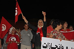 2014 Chaambi Mountains attack - Image: Tunisian protesters denounce terrorism