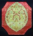 Turchia ottomana, tessuto con foglia saz (kemha), in lampasso lanciato e broccato, seta e oro filato, 1550-1600 ca. 02.jpg