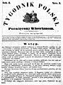 Tygodnik Polski Poświęcony Włościanom 1845.jpeg