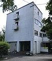 Tyuubu university dormitory front.jpg