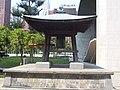 UN Japanese Peace Bell 2.JPG