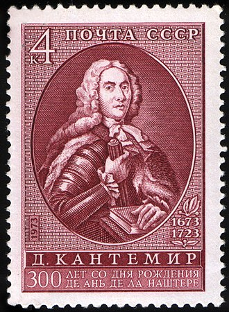 Dimitrie Cantemir - Dimitrie Cantemir on a Soviet stamp (1973)