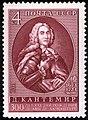USSR stamp D.Kantemir 1973 4k.jpg