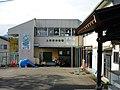Uenohara Kindergarten.jpg