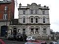 Ulster Bank, High Street, Omagh - geograph.org.uk - 100105.jpg