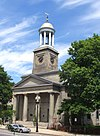 United First Parish Church (exterior), Quincy, Massachusetts.JPG