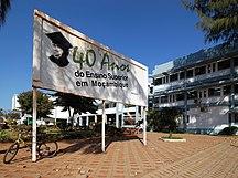 モザンビーク-教育-Universidade Eduardo Mondlane