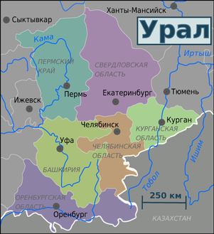 Urals regions map (ru).png