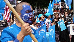 July 2009 Ürümqi riots - Uyghur demonstration in Washington, D.C.