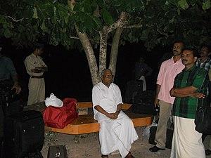 V. S. Achuthanandan - VS at Payyanur railway station