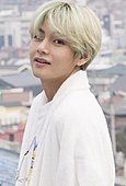 BTS member V for Dispatch White Day Special