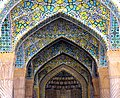 Vakil mosque3.jpg