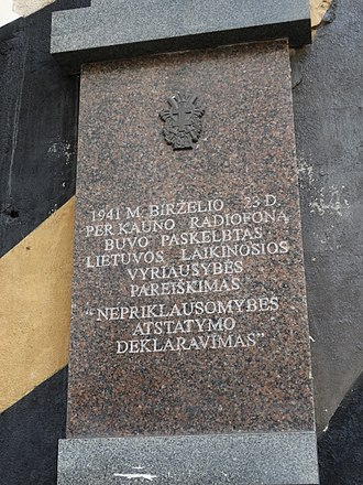 Provisional Government of Lithuania - Memorial board on the wall of the former Kaunas radiophone