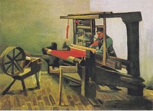 Peasant Character Studies (Van Gogh series) - Weaver Facing Left with Spinning Wheel, 1884, Museum of Fine Arts, Boston (F29)