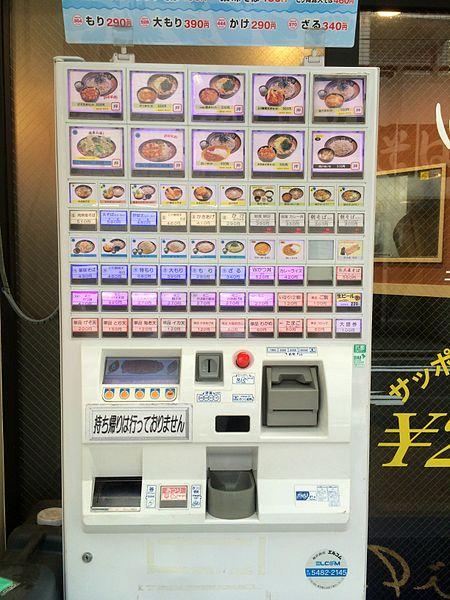 restaurant machine