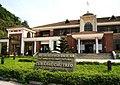 Vietnam CauTreo Crossborder 2005.jpg