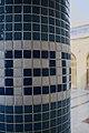 Views of Jalil Khayat Mosque in Erbil 04.jpg