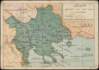 Macedonian Apostolic Vicariate of the Bulgarians