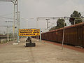 Vizianagaram train station PF 5.jpg