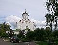 Vladimir KnyagininMonastery Cathedral1.JPG