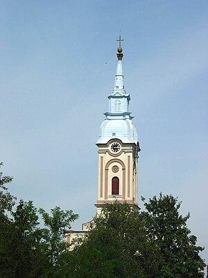 Vladimirovac - Image: Vladimirovac, Romanian Orthodox church
