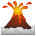 Volcano Emoji.png