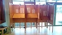 Voting booths (stemhokjes), Oude Pekela (2019) 01.jpg