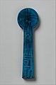 Votive Counterweight (Menit) with Name of Queen Ahmose Nefertari MET DP311608.jpg