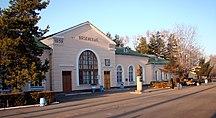Khabarovsk (vùng)