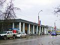 Vyazniki. Trade Rows Building.jpg