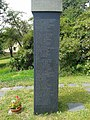 WK2-Denkmal Wehrsdorf Ost.jpg