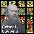 WLM - Peter J. Fontijn - Geheel Cuypers.jpg