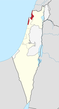 WV Northern Coastal Plain in Israel.png