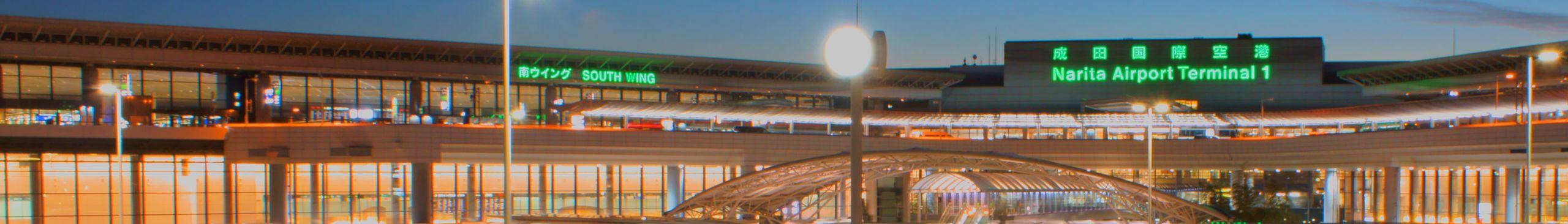 Tokyo Narita Airport Travel Guide At Wikivoyage