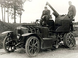 Canon de 75 antiaérien mle 1913-1917 - Image: WW II Captured French Autocanon De Dion Bouton