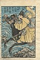 Wa-Kan hyakunin isshu Wa-Kan hyakunin isshu. Zen Wa-Kan hyakushu Wakan hyakunin isshu Wakan hyakunin isshu. Zen Wakan hyakushu (Page 015) (20045629743).jpg