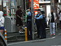 Walking from Ebisu to Shibuya August 2014 31.JPG