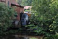 Wassermühle Aschau Beedenbostel 0643.jpg