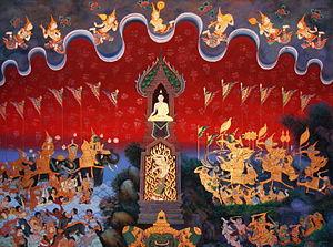 simeria buddhist personals Index of /pub/wikimedia/images/wikipedia/en/6/66/ name last modified beatles-singles-freeasabirdjpg: cfr_simeriapng: 2010-apr-24 11:46:54: 97k.