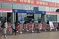 West entrance A of Chengdu East Railway Station (20180215155234).jpg