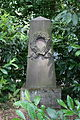 Wetter Wengern - Trienendorfer Straße - Friedhof Wengern 15 ies.jpg
