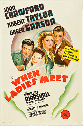 Description de l'image When Ladies Meet 1941 poster.jpg.