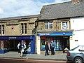 Where Narrowgate becomes Bondgate Within - geograph.org.uk - 1604771.jpg