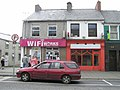 WiFi Works, Buncrana - geograph.org.uk - 1392141.jpg