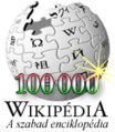 Wiki 100000.png