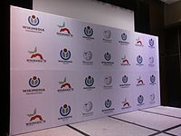 Wikimania 2015-Thursday-Back wall in press conference room.jpg