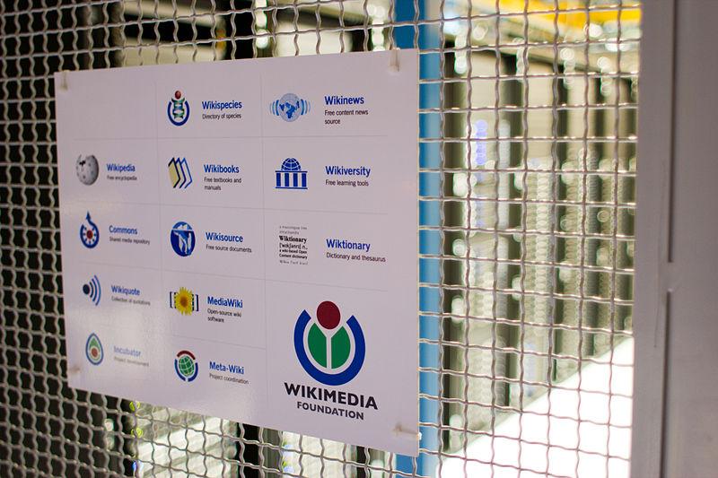 File:Wikimedia Foundation Servers-8055 06.jpg