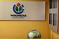Wikimedia Foundation entrance, 2010-10-25.jpg