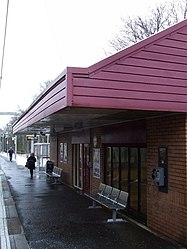 Williamwood railway station (geograph 1641811).jpg