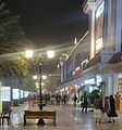 World Street Shopping Mall Faridabad.jpg